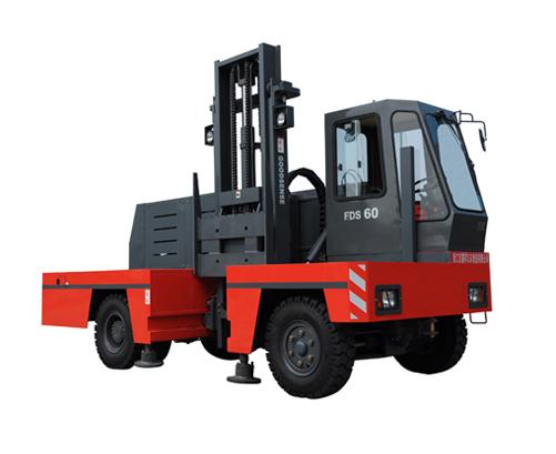 5-6T内燃侧面叉车(FDS50 FDS60)